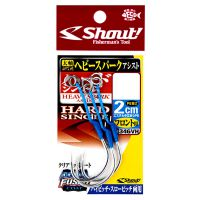 Suporte hook shout 346vh heavy spark hard single
