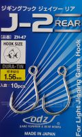 Anzol odz zh-47 lure fishing
