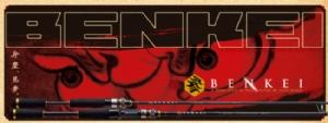 Vara major craft benkei 6