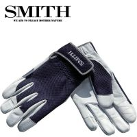 Luva mesh pro glove smith