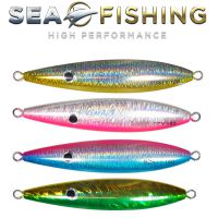 JIG SEA FISHING RUSTY 80 VERDE E AMARELO