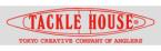 Conheça a marca Tackle House