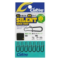 Snap cultiva silent p-15